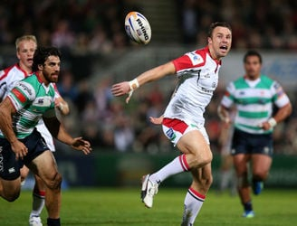 Ulster's Bowe out for a month