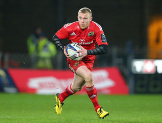 Keith Earls is on the verge of a move to England according to reports