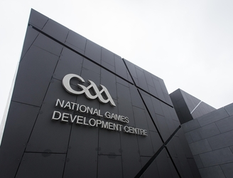 In Pictures: A look inside the GAA National Games Development Centre