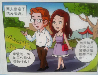Chinese government warns about the dangers of dating foreigners