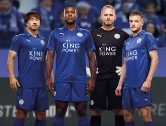 Here are all the official Premier League kits for 2016/17 so far