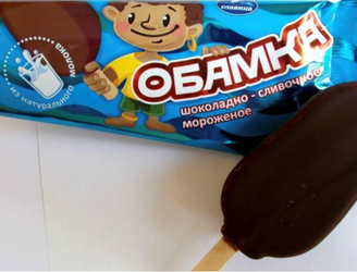 "Russian ""Obama"" ice cream draws US accusations of racism"