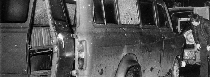 Man arrested over 1976 Kingsmill murders in Armagh