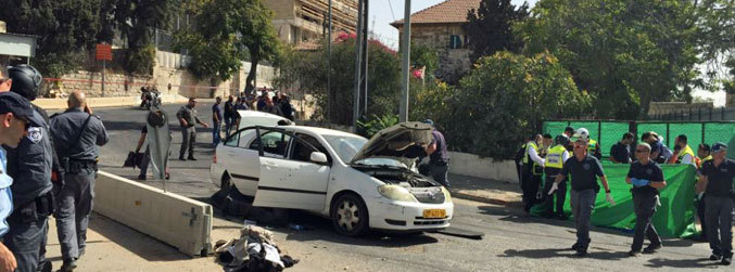Two dead after gunman opens fire in Jerusalem