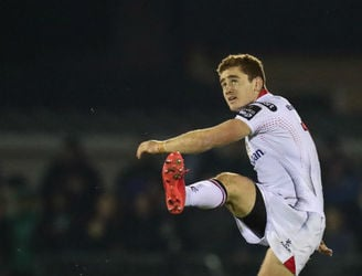 "Paddy Jackson ""rejects completely any allegations made against him"", says legal representatives"