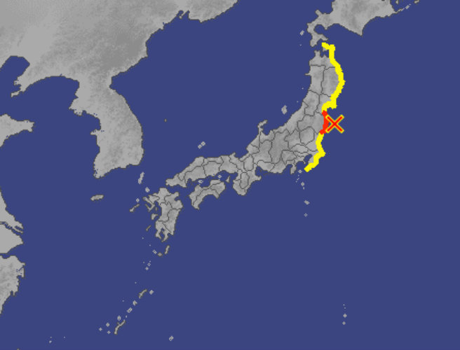 Tsunami warning issued following powerful earthquake off coast of Japan