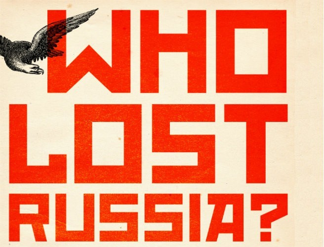 Has the Cold War really ended?