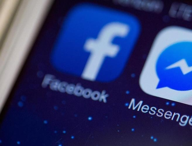 "Facebook urges users to ""think before you share"""